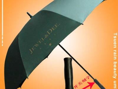 高尔夫雨伞 定制-高尔夫广告雨伞 高尔夫伞定制