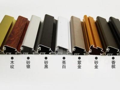 生产供应 高质量拉布灯箱铝材 超薄拉布灯箱料定制异型铝型材
