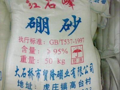 优质国产硼砂工业级供应