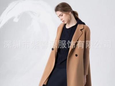 深圳高端品牌女装设计师品牌女装库存批发走份