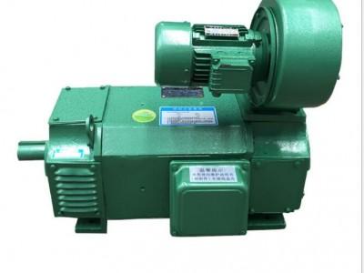 生产供应Z4-250-42-160KW/144KW 直流电机