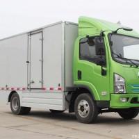嘉林新能源4米2新能源电动物流车支持短期租赁