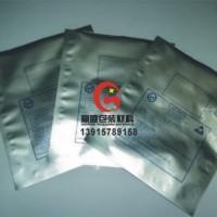 广州显示屏铝箔袋