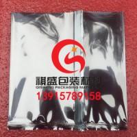 广州镀铝袋