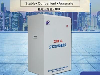 鹤壁万和全自动汉显量热仪立式砖厂热量仪煤质分析仪