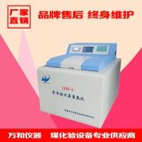 万和多功能汉字量热仪的价格砖厂热卡机的热值化验设备