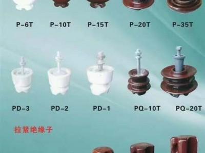 针式瓷绝缘子P-10T供应洛阳