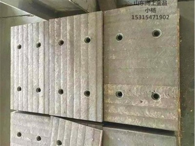 堆焊耐磨钢板 8+6耐磨板 向上金品优质耐磨板