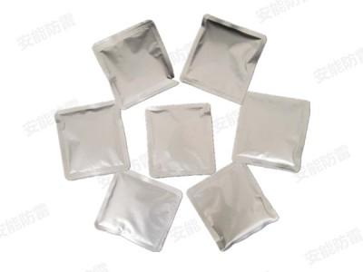 品质好价格美丽的放热焊接焊粉安能轻松搞定