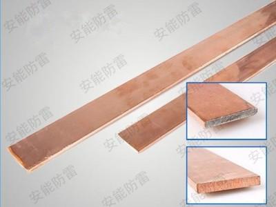 安能铜包钢扁钢的优点和缺点分析