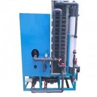 广州世来福工业废水处理设备