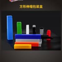 方形伸缩包装盒塑胶五金工具盒