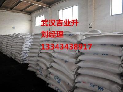 防染盐S生产厂家