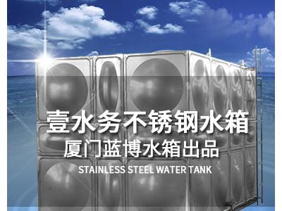 呼和浩特不锈钢水箱呼和浩特全自动隔油器呼和浩特玻璃钢化粪池