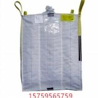 阜阳桥梁预压吨袋专业生产