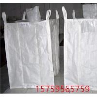 阜阳污泥吨袋供货及时