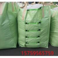 阜阳沙土吨袋厂吨袋供货快