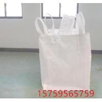 巢湖吨袋生产制造 巢湖太空包