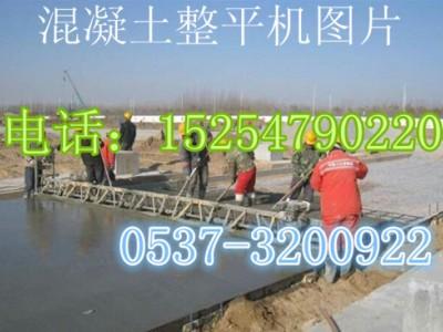 鼎诚供应桥面水泥整平机混凝土摊铺机框架式水泥摊铺机厂家