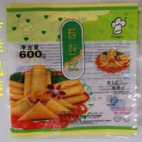 食品真空包装袋真空袋高温真空蒸煮袋铝箔袋镀铝袋纯铝袋阴阳袋