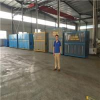 鲁贯通供应电磁取暖炉 供应5000平米厂房取暖