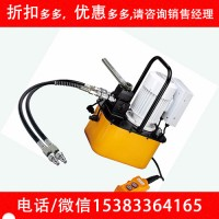 液压系统动力泵美国KUDOSEP-76SS电动液压泵可批发