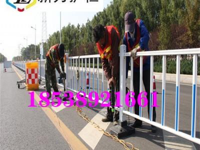 新郑广告道路护栏人行道路隔离栏市政道路栏杆有现货