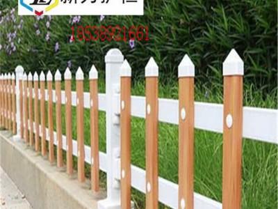 三门峡PVC护栏草坪围栏PVC塑钢护栏花坛栅栏厂家直销