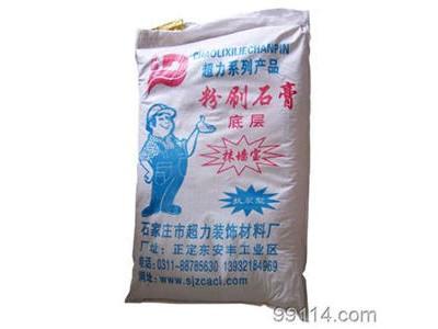 墙面粉刷石膏粉