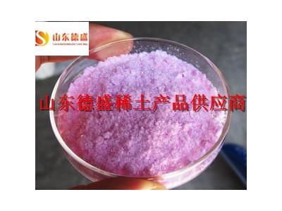 醋酸钕化学试剂  厂家订购醋酸钕