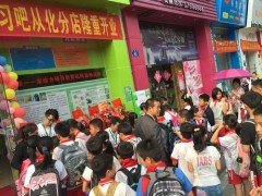 在河南许昌开个小学课后托管班市场前景怎样