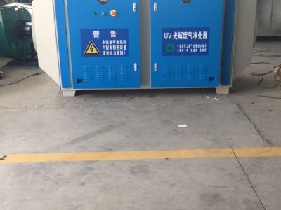 净化器uv光氧催化 废气除臭净化器 新迈环保专业品牌