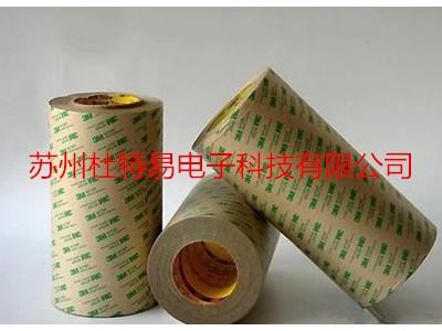 3M7413D聚酰亚胺硅胶胶带 高温胶带模切
