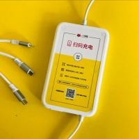 免押金共享充电器,一只青蟹共享充电器引领共享经济潮流!