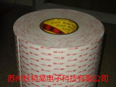 3M4945VHB泡棉双面胶 黄纸双面胶带  工业高温胶带