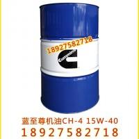 康明斯专用机油,蓝至尊柴油发动机润滑油CH-4 200升