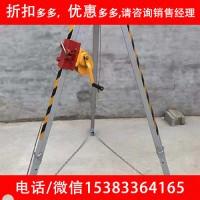 供应多功能井口救援架铝合金三角架消防救援三脚架