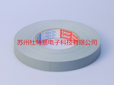 tesa4657 汽车布基胶带  黄纸PET双面胶带