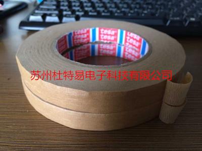 tesa4330 美纹纸胶带 工业醋酸布胶带