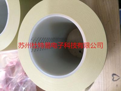 tesa4174 德莎PVC胶带  高温单面胶带