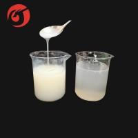 厂家大量生产销售玉米预糊化淀粉木薯预糊化淀粉粘合剂。