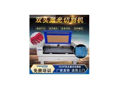 双头激光切割机 C02激光切割机 布料裁剪机 鞋垫激光切割机