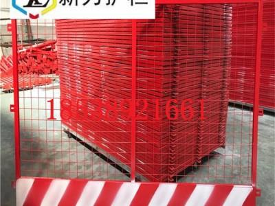 鹤壁 基坑护栏 临边防护栏杆是什么样的