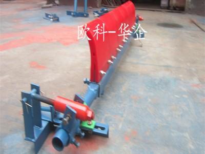 供应带弹簧自动调节聚氨酯清扫器