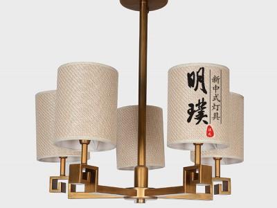 新中式客厅吊灯 大气卧室灯灯具