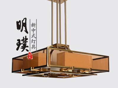新中式吊灯 客厅禅意吊灯 别墅复古灯具