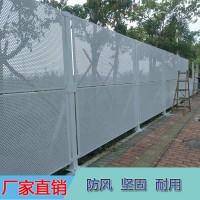 施工建筑装饰冲孔板围挡 装配式轻型钢板防风围蔽 美观耐用