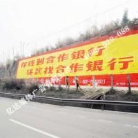 设计墙体攻略乐山墙体标语广告乐山郑州日产汽车喷字广告