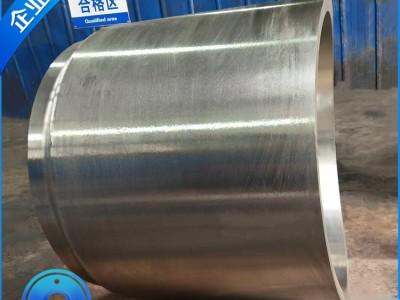 核反应堆压力壳内筒体锻件  永鑫生锻造加工厂  厂家直销