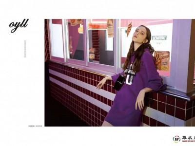 欧伊力品牌折扣女装厂家直销专柜正品低价跑量批发走份